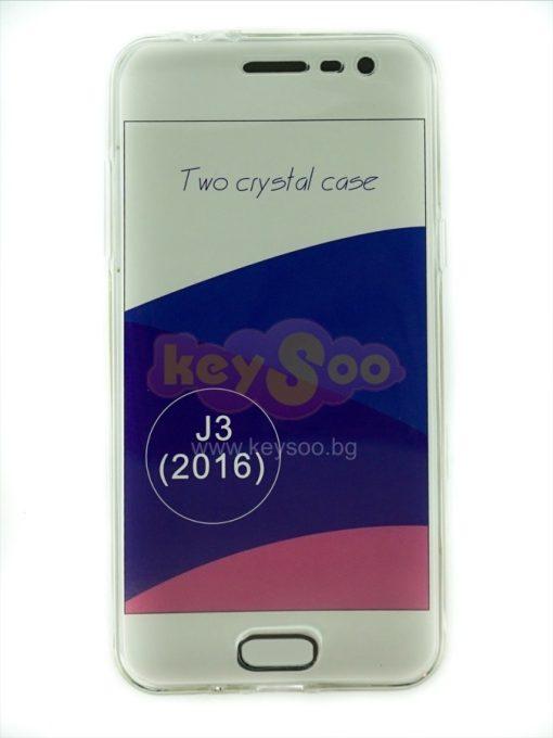 Keis-Samsung-j3-2016-1