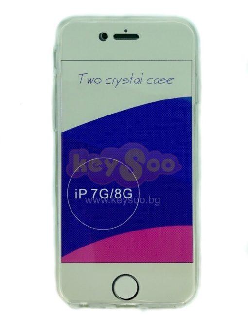 Keis-iPhone-7-1