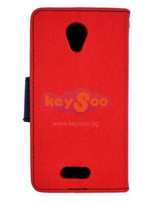 Keis-Lenovo-vibe-b-1