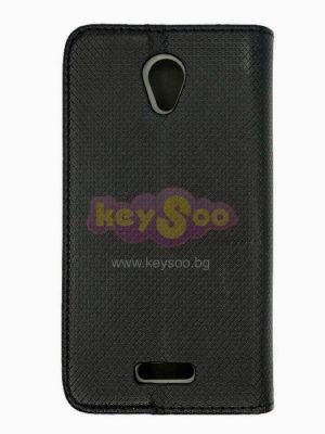 Keis-Lenovo-vibe-b-5