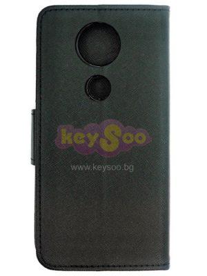 Keis-Motorola-E5-plus-5