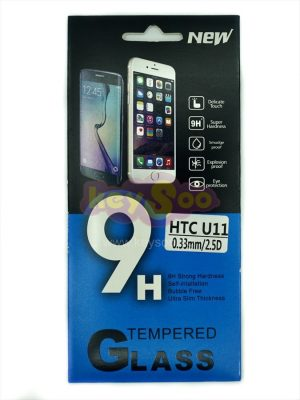 Staklen-Protektor-HTC-u11-1